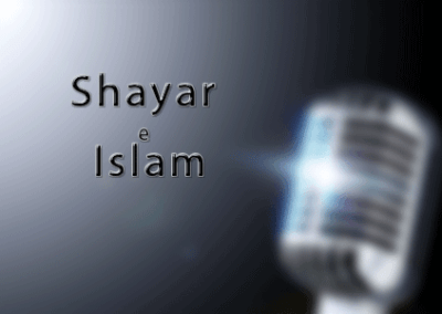 Shayar-e-Islam-clients