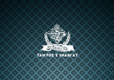 Tahfuz-e-Shariat-clients
